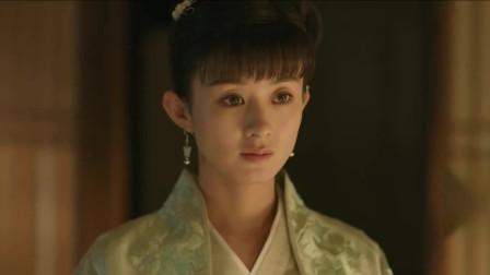 知否:明兰的女使,都被大娘子处置了
