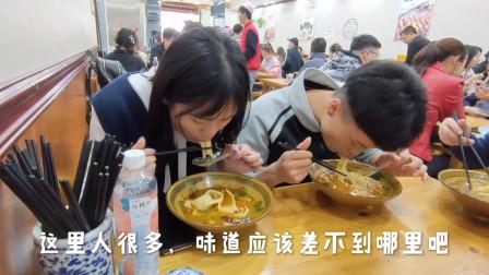 以为广东人瞧不上西安面食,没想到媳妇家人吃一口,竟停不下来了
