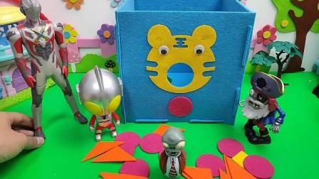 小鬼来和小奥特曼抢玩具,快通知爸爸来教训它们!