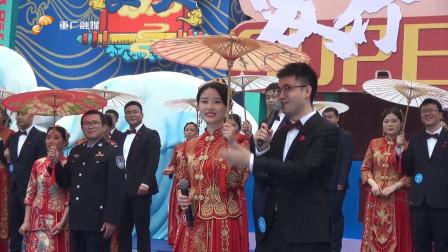 2020重庆市青年集体婚礼浪漫举行  长安汽车爱行千里倾情助阵