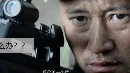 战狼_电影_冷锋解救战友