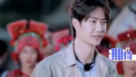 杨丽萍教王一博跳舞 孔雀舞被赞很有天赋