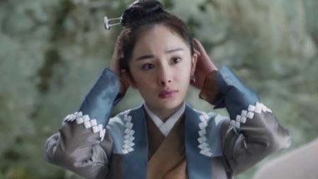 杨幂、杨紫、鞠婧祎、彭小苒之古偶女扮男装