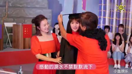 杨丞琳MV拍摄掀回忆杀 经典我猜重现