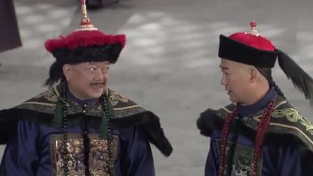 铁齿铜牙纪晓岚:还有神能当背锅侠?悲剧降临,和珅又推给纪晓岚