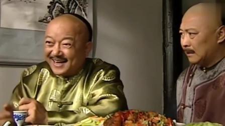 铁齿铜牙纪晓岚:和珅喝酒误事?当着皇上的面,说出大逆不道的话