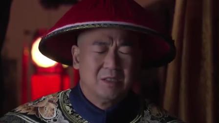 铁齿铜牙纪晓岚:皇上失踪了?太后都出动了,要将和珅纪晓岚砍头