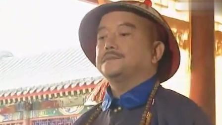 铁齿铜牙纪晓岚:和珅还会作诗?纪晓岚听了后,连皇上都敢嘲笑