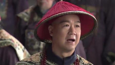 铁齿铜牙纪晓岚:皇上也要求人?发现纪晓岚不说话,将皇上惹着急了