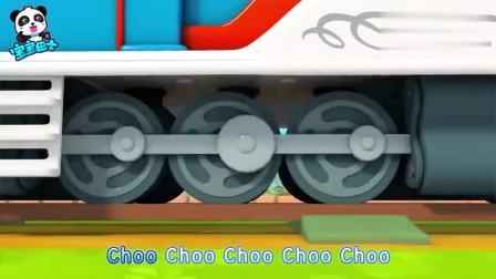 孩子爱看动画宝宝巴士:现实中可没有奇妙救援队,要远离危险的铁轨哦