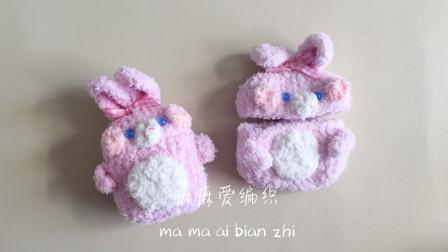 绒线兔子耳机套配件部分视频教程 麻麻爱编织
