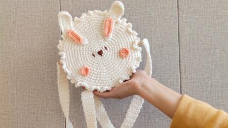 【LZLHX美斯洛 第2集下】可爱兔子毛线编织包材料包手工钩针Diy教程
