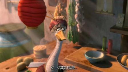 功夫熊猫:鹅爸真是可怜,最终还是战胜内心,说出了秘密!