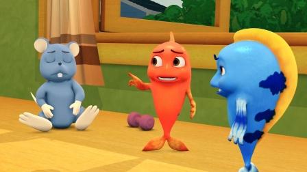 《跳跳鱼世界》菲宝请求菲乐,一起来帮助失聪的老鼠!