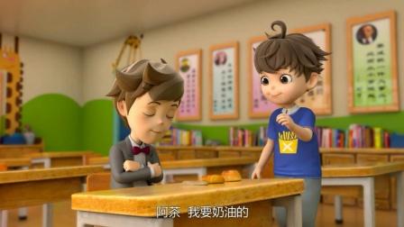 派乐萌奇:啊茶面前有三个面包,满满去拿,却被告知送完了