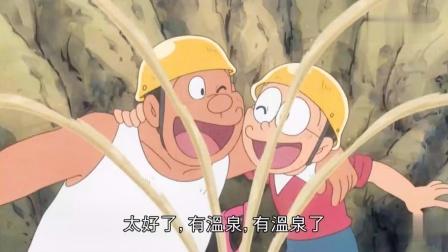哆啦:静香太幸福了,十几个男生专门搭建温泉,特意欢迎静香泡澡