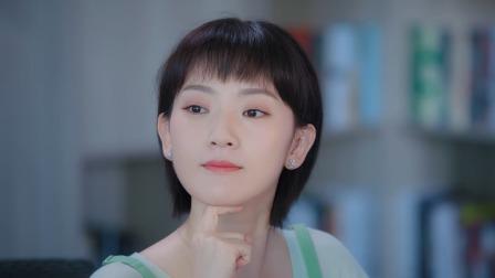 夏小宁机智化解职场初危机