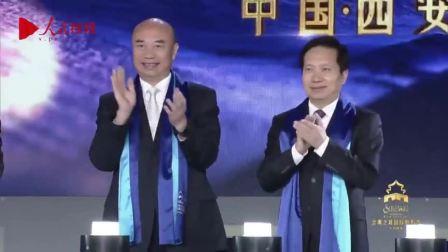 光影为媒 盛唐为礼——丝绸之路国际电影节开幕