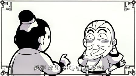 口水三国:韩当想学门手艺,他就学射箭了,韩当果然成才了