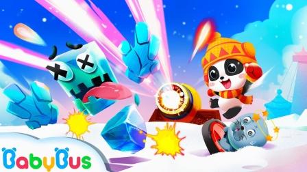 宝宝巴士亲子游戏——奇妙冰雪乐园,一场不一样的冰雪之旅