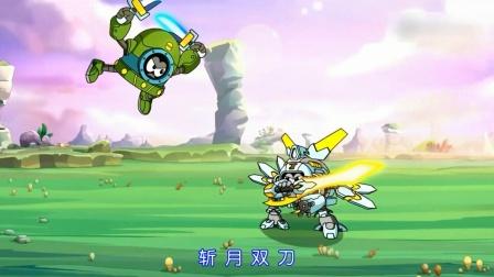 赛尔号:小铁依靠攻速,成功触发斩月双刀的属性,切断贾斯汀武器