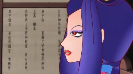 红孩儿与大学院:小蓝真是可爱,去上学,连头发都梳好