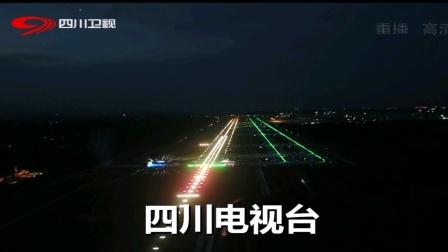 四川卫视晚间天气预报2020-11-02