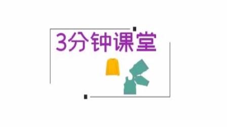 (七)针织毛衫结构讲解
