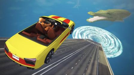 BeamNG:小跑车组合开足马力从大斜坡上冲向超大漩涡水池,画面够酸爽