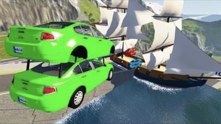 BeamNG:双层轿车,大巴车和越野车开足马力玩史诗级跳跃,画面够酸爽