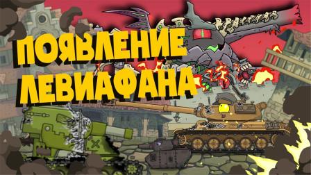 坦克世界动画:守城战的最后关头!只能求助未知的领域了吗?