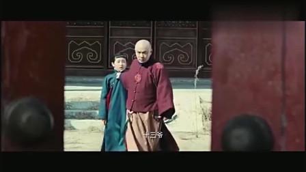 宫锁沉香:张卫健这段表演真是绝了,把一个太监演绎的淋漓尽致