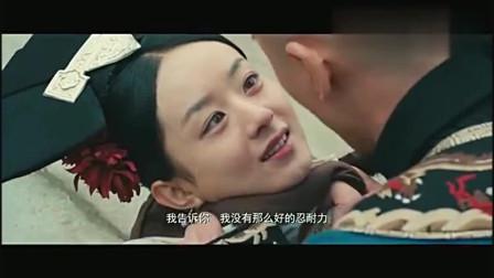 宫锁沉香:赵丽颖心思被看穿,想装成宫女逃走,下场太惨了!