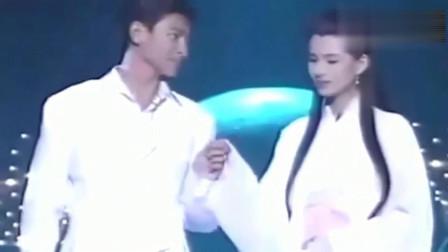 刘德华演唱会请来神秘嘉宾,谁也没想到会是李若彤!