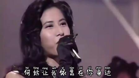 刘小慧一首粤语版老歌《初恋情人》听到这首歌会不会想起你的初恋情人呢
