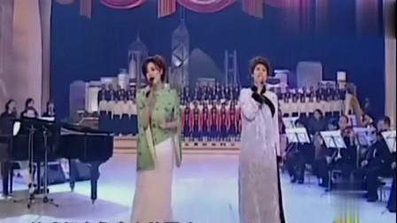 97香港回归晚会,群星共祝,王菲叶倩文《明天会更好》,超经典