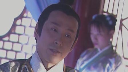 少年包青天:皇上才二十五岁?没想到八贤王杀死了宫女
