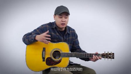 小磊评测——加百列GR-65w全单吉他——小磊吉他出品