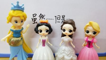 白雪公主故事 白雪她们句子造对了,老师却很生气,怎么了?