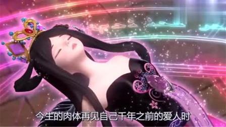 叶罗丽:罗丽的记忆被幻醒,仙境真正的女王终于觉醒了!