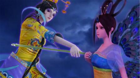 叶罗丽:曼多拉和辛灵亲口说过孔雀的身份,原来这才是她的真面目!