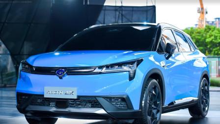 广汽新能源埃安LX焕新上市 售价22.96万元起价值全面提升