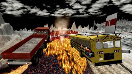 飞翔的大巴车,货车和轿车飞跃冲向超大火山熔岩口,车祸模拟器
