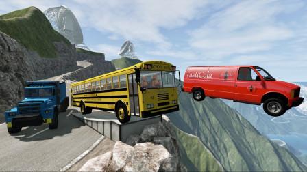 坐着假人的大巴车,面包车和卡车不减速冲向大斜坡,车祸模拟器