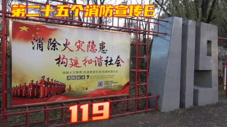 呼和浩特青城公园里有个消防文化主题广场,很值得去看一看的地方
