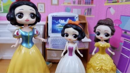 白雪公主故事 学霸白雪就是和贝儿不一样,双十一买学习用品!