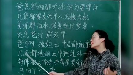 经典粤语歌《顺流逆流》原来要这样唱,老师真是个戏精!