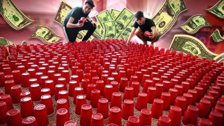 老外在杯子里藏1000块钱,谁找到就是谁的,网友:这游戏我也想玩