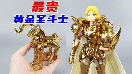 最贵黄金圣斗士被我拿下,凭什么能卖3000元-刘哥模玩