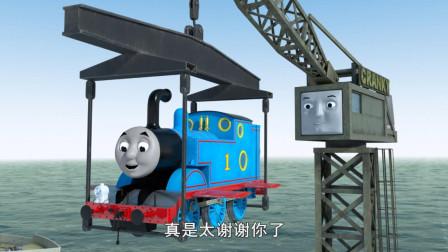 托马斯和朋友的小故事 托马斯和潜水艇